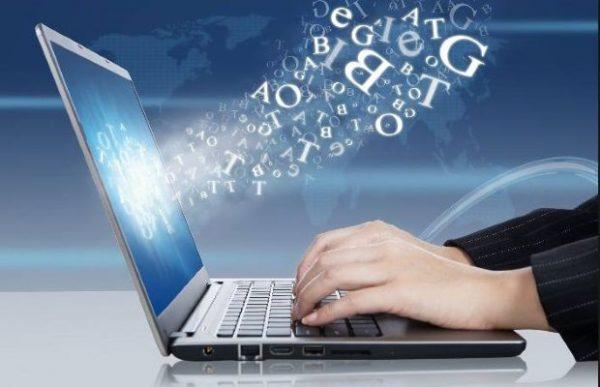 priklausomybė nuo interneto verslimama