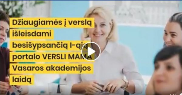 VMVA final video_versli mama